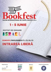 afis_Bookfest_Israel-298x422