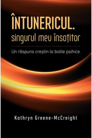 intunericul_singurul_meu_insotitor_1_1